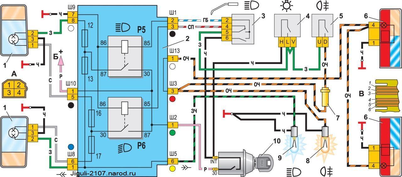Схема подключения фонарей заднего хода на 2110 263